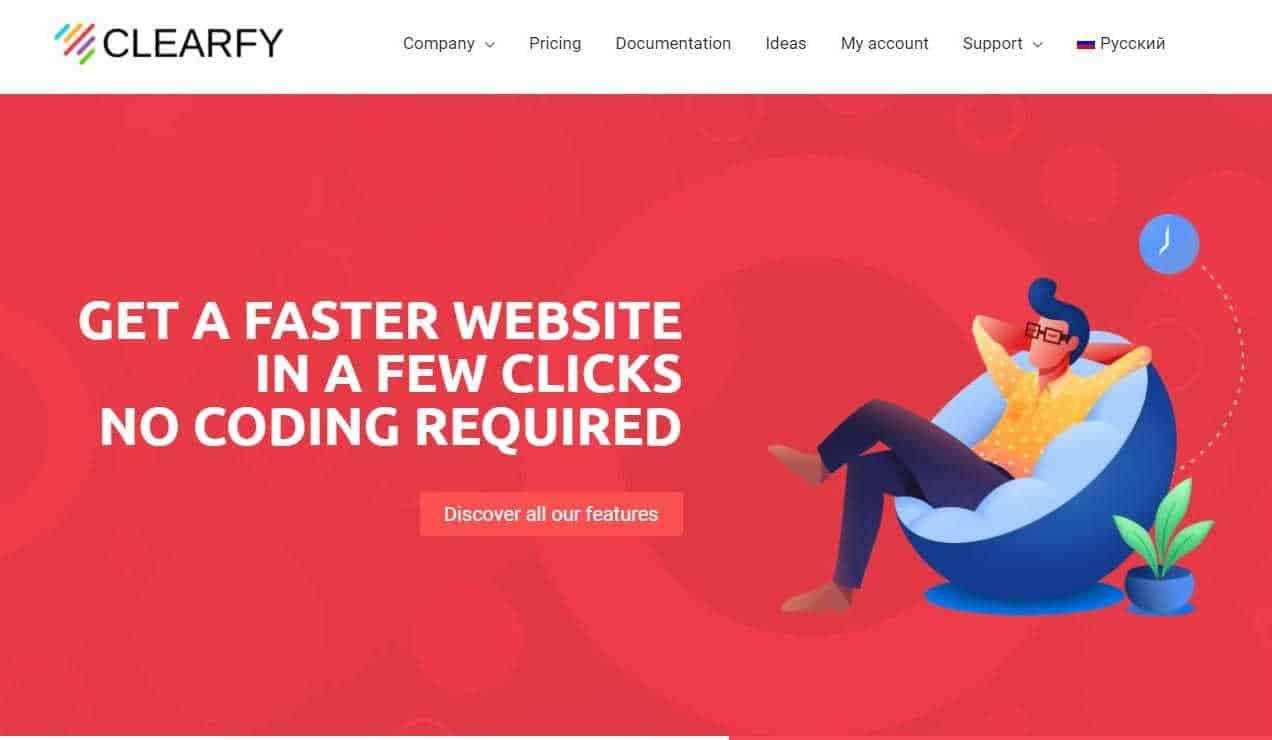 clearfy-plugin